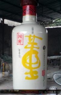 国窖董酒瓶雕塑 大型酒瓶雕塑 酒文化雕塑 企业文化雕塑 酒厂雕塑