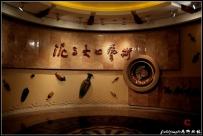 泥火交熔——蜀中陶塑和陶瓷