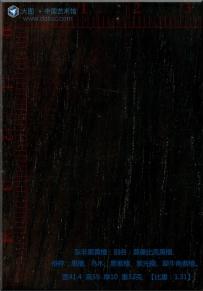 我的木材样品-紫光檀、东非黑黄檀、黑檀、乌木、黑紫檀、犀牛角紫檀
