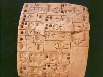 5000年前的苏美尔啤酒配方,可以追溯到公元前3000年